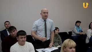 Новости UTV. Проект межевания территорий