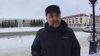 Одиночный пикет Мы против нарушения конституционных прав в г.Нефтекамск .01.20.