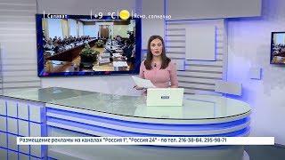 Вести-24. Башкортостан - 22.10.18