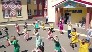 [#DRONEUFA] - Флешмоб в детском садике (Аэросъемка Уфа Башкортостан)