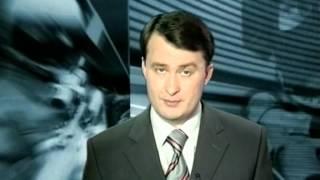 Уфимский Журнал - Коррупция в МВД Башкирии
