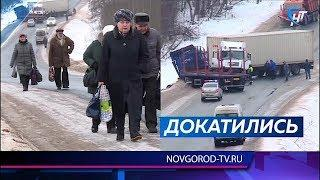 Крупного ДТП в деревне Ручьи Крестецкого района произошло из-за гололеда