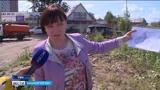 Нет ни школ, ни дорог: к проблемам Кузнецовского Затона в Уфе подключилась прокуратура