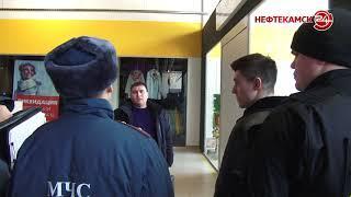 МФК «Урал» открыт!