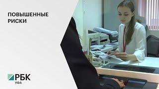 Выдача кредитных карт жителям Башкортостана снизилась в октябре на 23%