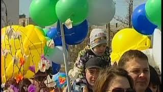 Новости БСТ 20 05 2019