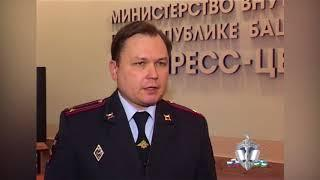 В Башкирии задержали коррупционеров