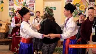U news.Иностранная делегация посетила Стерлитамакский район в праздник Ивана Купалы