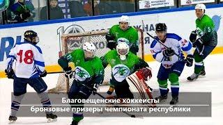 UTV. Новости центра Башкирии за 9 апреля