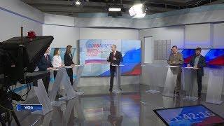 В ГТРК «Башкортостан» сегодня начались предвыборные дебаты