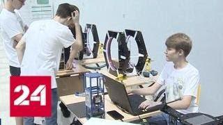 """Большие вызовы: юные изобретатели представили свои проекты в центре """"Сириус"""" - Россия 24"""