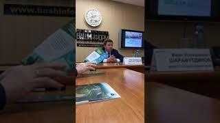Пресс-конференция Марата Шарафутдинова о месячнике по воспроизводству лесов