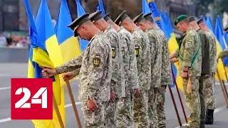 Зе-парад и марш националистов: как прошел День независимости на Украине? 60 минут от 26.08.19