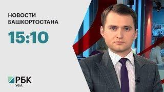 Новости 22.10.2019 15:10