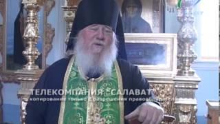 Покрово-Еннатский мужской монастырь. Село Дедово, Федоровский район РБ
