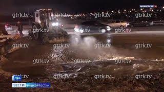 Прорыв трубы в Уфе: в районе Монумента Дружбы затопило несколько улиц