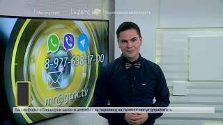 Мобильный репортер - 07.05.19