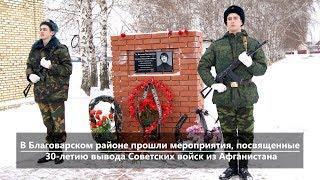 UTV. Новости центра Башкирии за 18 февраля