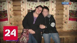 Подросток оказался на улице из-за долгов матери - Россия 24
