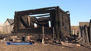 В Благовещенском районе пожар унёс жизни двух маленьких детей