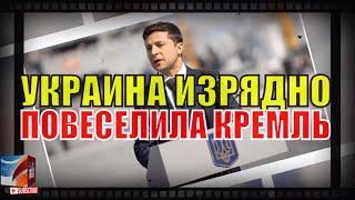 Украина потребовала вернуть задержанные в Керченском проливе корабли | Новости Мира