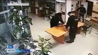 В Уфе вооруженный мужчина пытался проникнуть в суд
