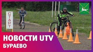 Новости Бураевского района от 24.06.2020
