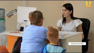 """Новости UTV. Офис """"Уфанет"""" в с. Красноусольский"""