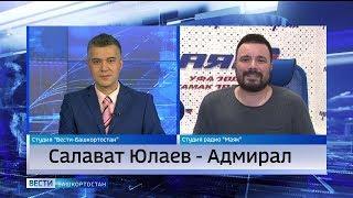 Ведущий «Хоккея на Маяке» поделился прогнозами на матч «Салават Юлаев» - «Адмирал»