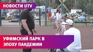 UTV. Горы песка и патрули. Как выглядит реконструкция парка «Кашкадан» в эпоху коронавируса
