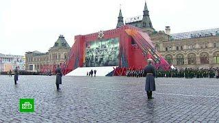 Репетиция реконструкции легендарного парада 1941 года в Москве