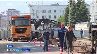 Сегодня в Башкирии начали отключать горячую воду