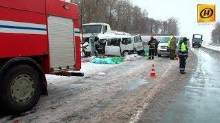 Микроавтобус столкнулся с молоковозом, есть жертвы