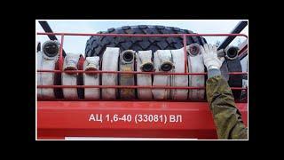 """В Башкирии произошел пожар на заводе """"Башнефть-Уфанефтехим"""""""