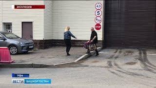 Салават Галиев покинул следственный изолятор в Уфе