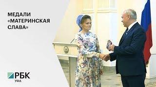 С 1 января 2019 г. многодетные матери получают денежную премию в размере 17241 руб.