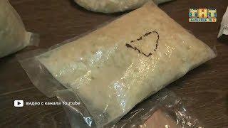 Осужден за сбыт наркотиков