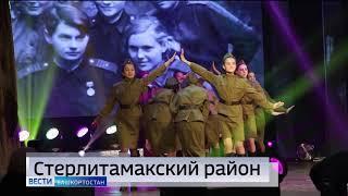 Новости районов - 12.12.19