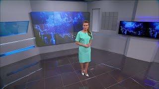 Вести-Башкортостан: События недели - 21.07.19
