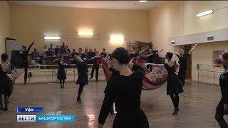 Ансамбль песни и танца «Мирас» репетирует перед поездкой в Болгарию