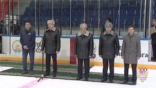 традиционный турнир по хоккею среди любительских сборных МВД Республики Башкортостан