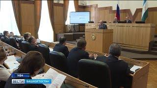 Закон о бесплатной юридической помощи в Башкирии доработают
