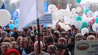 Первомайский митинг 2019 в Уфе открылся радостным танцем активистов ФНПР РБ
