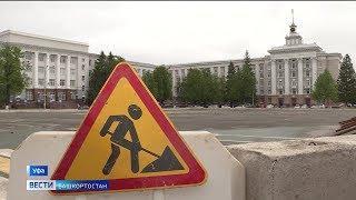 Советскую площадь в Уфе закрыли для парковки автомобилей