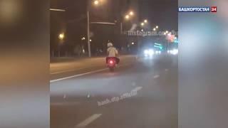 """""""То ли пьяна, то ли учится"""": девушка на мотоцикле устроила шоу на проспекте Октября в Уфе"""