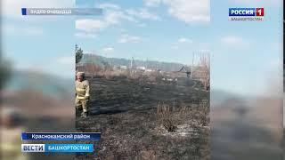 В Башкирии огонь с травы перекинулся на три садовых дома и две надворные постройки