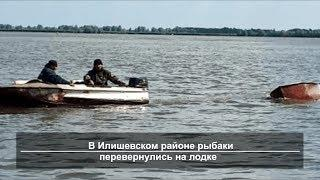 UTV. Новости севера Башкирии за 11 июня (Нефтекамск, Янаул, Дюртюли)