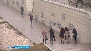 Сильный ветер и осадки: в Башкирии ожидается ухудшение погодных условий
