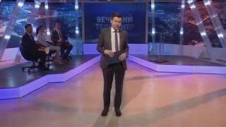 В телепередаче «Вечерний Телецентр» обсудили взаимодействие власти и бизнеса