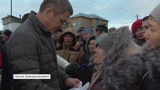 В ходе рабочей поездки в Зауралье Радий Хабиров пообщался с местными жителями
